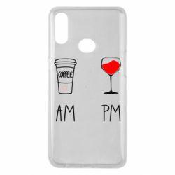 Чохол для Samsung A10s Кофе и бокал с вином