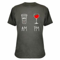 Камуфляжна футболка Кофе и бокал с вином