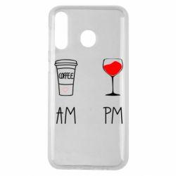 Чохол для Samsung M30 Кофе и бокал с вином