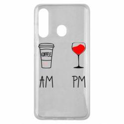 Чохол для Samsung M40 Кофе и бокал с вином