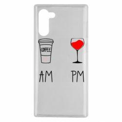 Чохол для Samsung Note 10 Кофе и бокал с вином