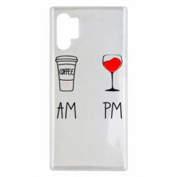 Чохол для Samsung Note 10 Plus Кофе и бокал с вином
