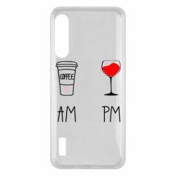 Чохол для Xiaomi Mi A3 Кофе и бокал с вином