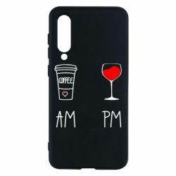 Чохол для Xiaomi Mi9 SE Кофе и бокал с вином