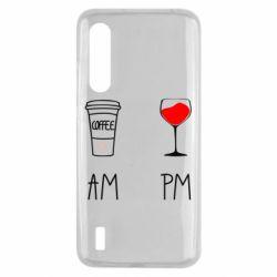 Чохол для Xiaomi Mi9 Lite Кофе и бокал с вином