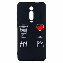 Чохол для Xiaomi Mi9T Кофе и бокал с вином