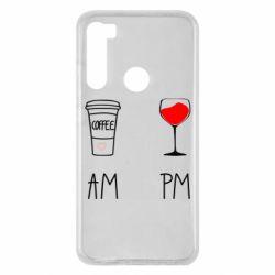 Чехол для Xiaomi Redmi Note 8 Кофе и бокал с вином