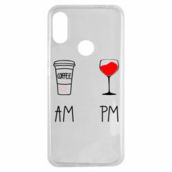 Чехол для Xiaomi Redmi Note 7 Кофе и бокал с вином