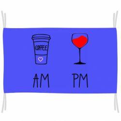 Прапор Кофе и бокал с вином