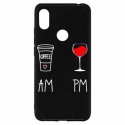 Чехол для Xiaomi Redmi S2 Кофе и бокал с вином