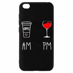 Чехол для Xiaomi Redmi Go Кофе и бокал с вином