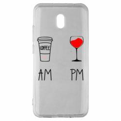 Чехол для Xiaomi Redmi 8A Кофе и бокал с вином