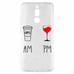 Чехол для Xiaomi Redmi 8 Кофе и бокал с вином
