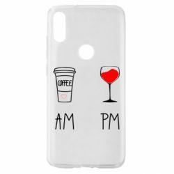 Чохол для Xiaomi Mi Play Кофе и бокал с вином