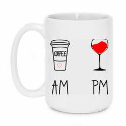 Кружка 420ml Кофе и бокал с вином