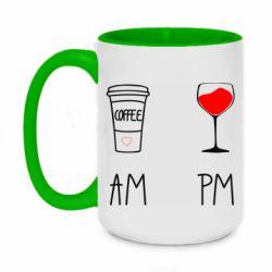 Кружка двоколірна 420ml Кофе и бокал с вином