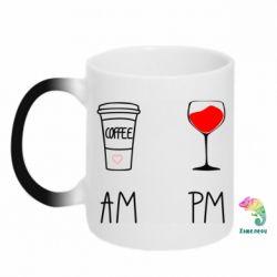 Кружка-хамелеон Кофе и бокал с вином