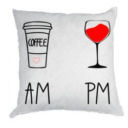 Подушка Кофе и бокал с вином