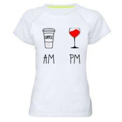 Жіноча спортивна футболка Кофе и бокал с вином