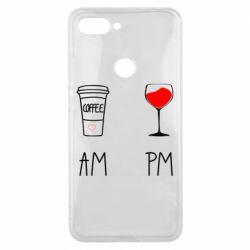 Чохол для Xiaomi Mi8 Lite Кофе и бокал с вином