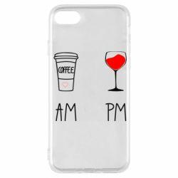 Чохол для iPhone 7 Кофе и бокал с вином