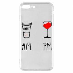 Чохол для iPhone 7 Plus Кофе и бокал с вином