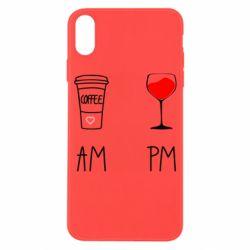 Чохол для iPhone X/Xs Кофе и бокал с вином