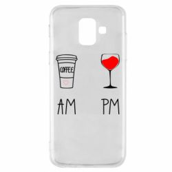 Чохол для Samsung A6 2018 Кофе и бокал с вином