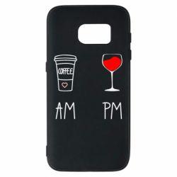 Чохол для Samsung S7 Кофе и бокал с вином