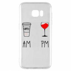 Чохол для Samsung S7 EDGE Кофе и бокал с вином