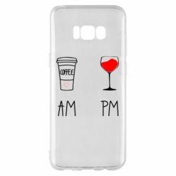 Чохол для Samsung S8+ Кофе и бокал с вином