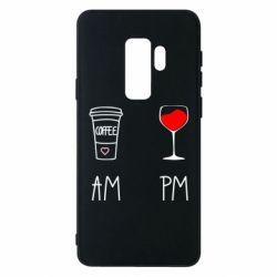 Чохол для Samsung S9+ Кофе и бокал с вином