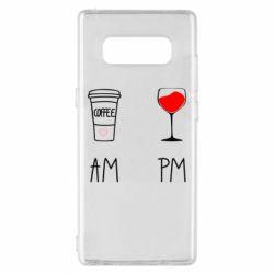Чохол для Samsung Note 8 Кофе и бокал с вином