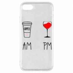 Чохол для iPhone 8 Кофе и бокал с вином