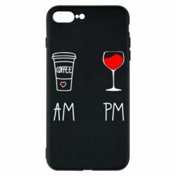 Чохол для iPhone 8 Plus Кофе и бокал с вином