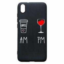 Чехол для Xiaomi Redmi 7A Кофе и бокал с вином