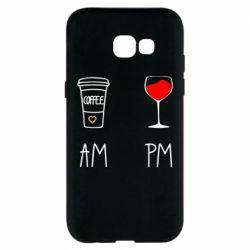 Чохол для Samsung A5 2017 Кофе и бокал с вином