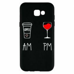 Чохол для Samsung A7 2017 Кофе и бокал с вином
