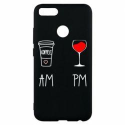 Чохол для Xiaomi Mi A1 Кофе и бокал с вином