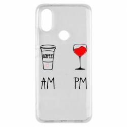 Чохол для Xiaomi Mi A2 Кофе и бокал с вином