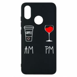 Чохол для Xiaomi Mi8 Кофе и бокал с вином