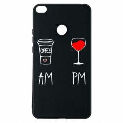 Чохол для Xiaomi Mi Max 2 Кофе и бокал с вином