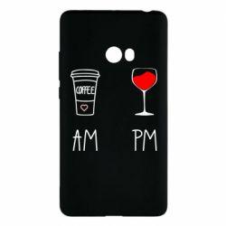 Чехол для Xiaomi Mi Note 2 Кофе и бокал с вином
