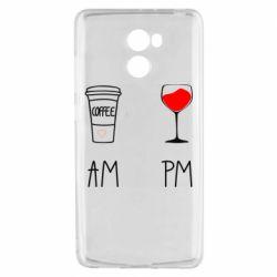 Чехол для Xiaomi Redmi 4 Кофе и бокал с вином