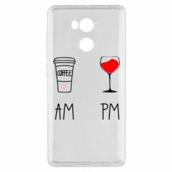 Чехол для Xiaomi Redmi 4 Pro/Prime Кофе и бокал с вином
