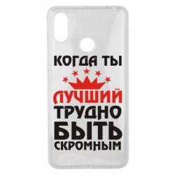 Чехол для Xiaomi Mi Max 3 Когда ты лучший, трудно быть скромным