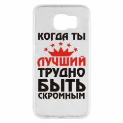Чехол для Samsung S6 Когда ты лучший, трудно быть скромным