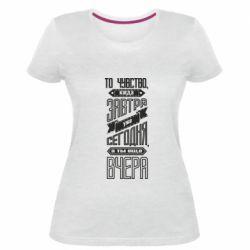 Женская стрейчевая футболка Когда завтра уже сегодня