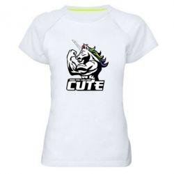 Жіноча спортивна футболка Кого ти назвав милим