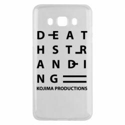 Чохол для Samsung J5 2016 Kojima Produ